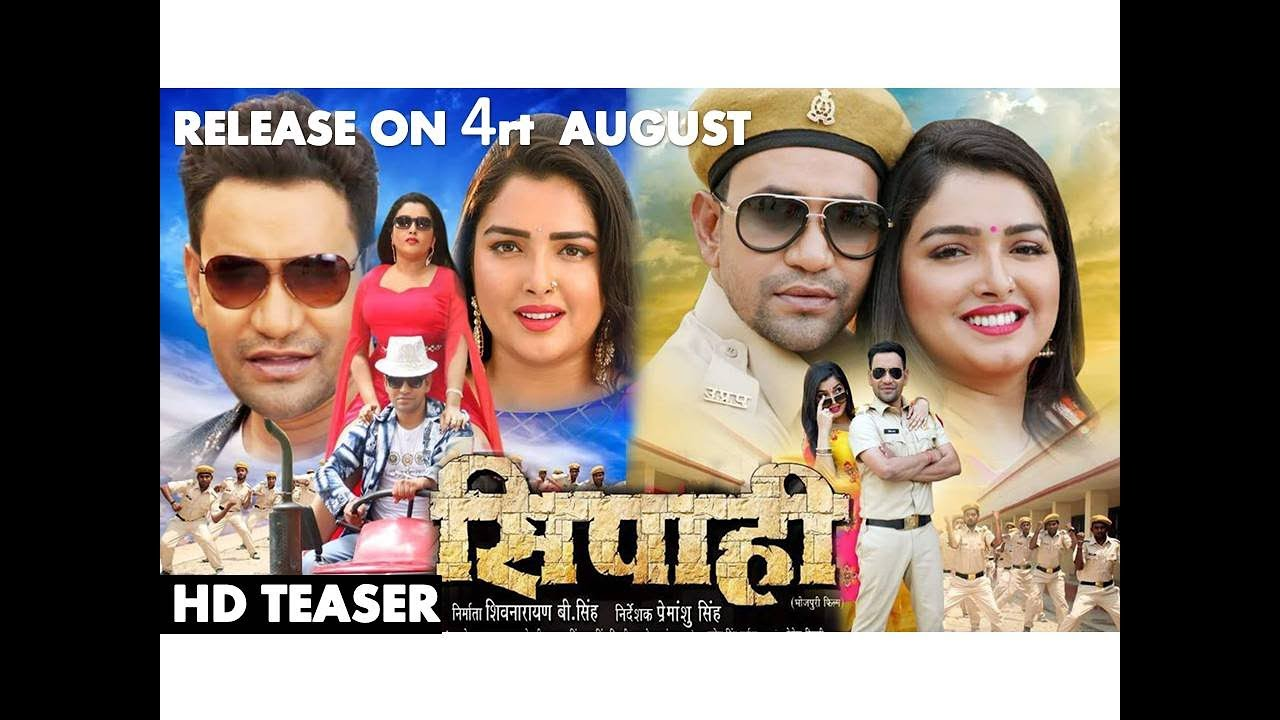 Sipahi bhojpuri film all video song download