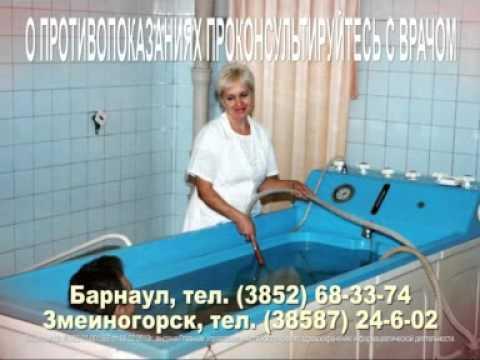 Санаторий «Лазурный» (Змеиногорский район Алтайского края)
