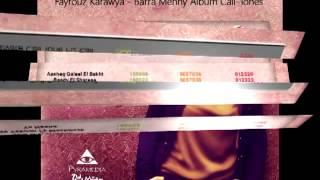 Fayrouz Karawya - Haga Wahda