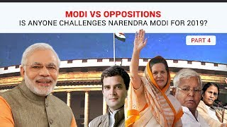 Modi Vs Oppositions |Anti Modi Bloc at swearing ceremony of Kumaraswamy|Dr. Trivedi' Debate( Part 4)