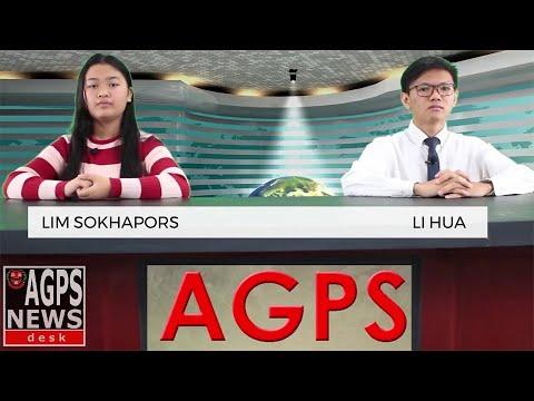 AGPS New Desk 10-4-21