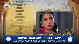 Lashkara Episode 26 ( Teaser ) - ARY Digital Drama