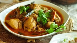 Chicken Curry With Home Made Roasted Spice Masala