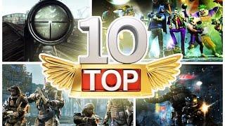 Топ 10 бесплатных онлайн FPS шутеров 2013 - 2014 годов