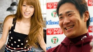 田中将大選手と里田まいさんに待望の第一子を妊娠! 実は、その裏側には...