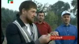 Рамзан Кадыров инспекция пос. им.Войкова