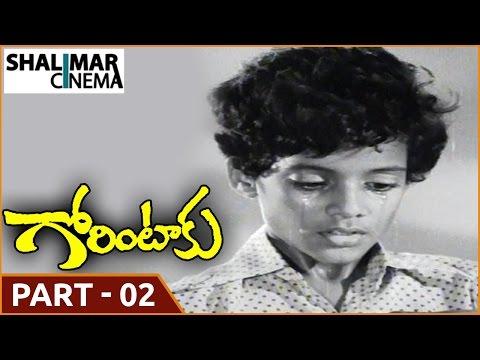 Gorintaku Movie || Part 02/13 || Shobhan Babu, Sujatha || Shalimarcinema