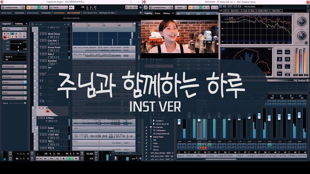 주님과 함께하는 하루 INST VER I Jerry Kim (feat. 김소영) I 반주 I MR I 가사 자막있음