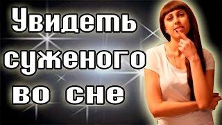 ГАДАНИЕ НА СУЖЕНОГО НА НОЧЬ // Рождественские гадания // Святочные гадания