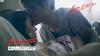 แทบตาย - Commander |Official MV|