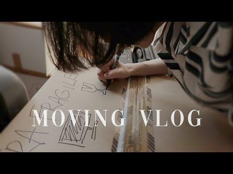 Weekly Vlog | 和我一起搬家 | 法式公寓 | Meng Mao