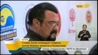 Стивен Сигал планирует открыть школу боевых искусств в Казахстане