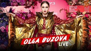 Ольга Бузова Live - Премия Муз ТВ 2020