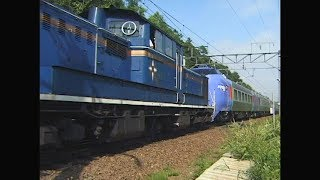 (非HD)西の里でキハ283系輸送を撮った thumbnail
