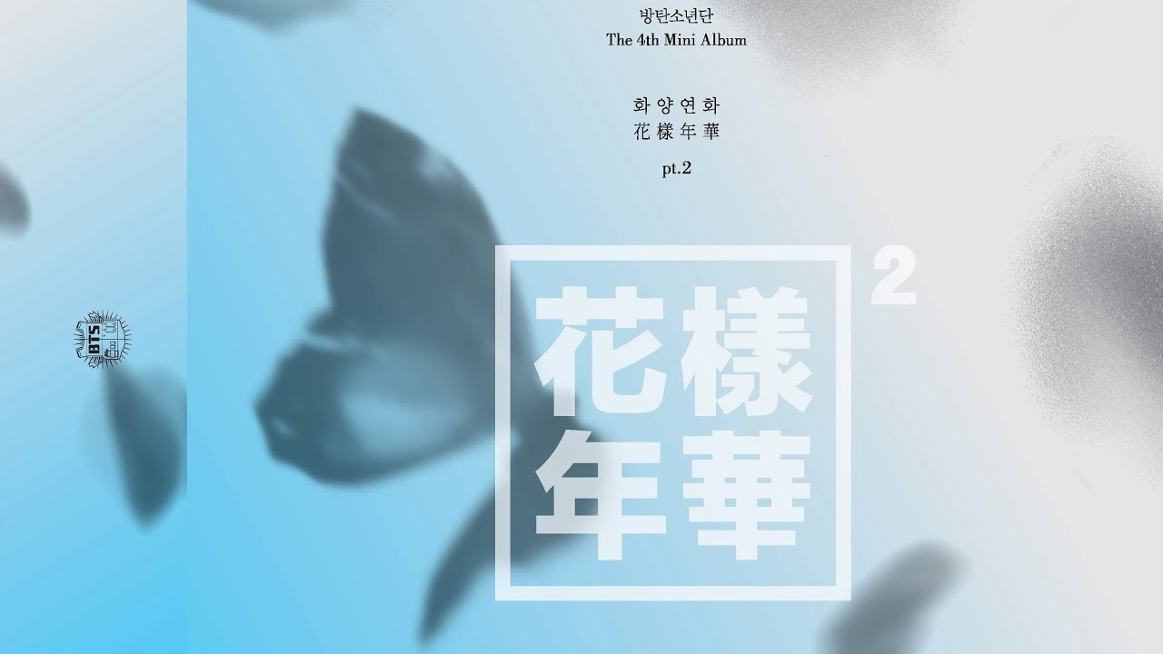 BTS- The Most Beautiful Moment In Life Pt  2 (TMBMIL pt  2)  (descarga/download)