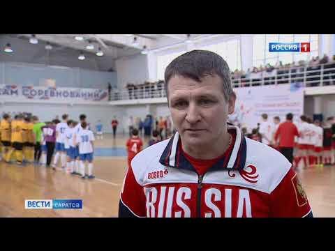 В Саратове завершился городской рождественский турнир по мини-футболу