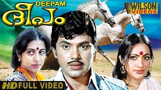 Deepam (1980) Malayalam Full Movie