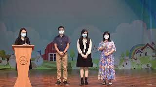 Publication Date: 2020-09-01 | Video Title: 「聖三一堂小學直播」直播