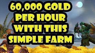 World Of Warcraft 60,000 GOLD INSTANT SPAWN FARM