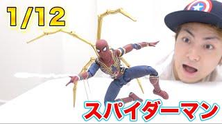 1万円のスパイダーマンのフィギュアが予想以上のクオリティ!!(バンダイ) thumbnail