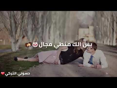 music ta3al achab3ak hob