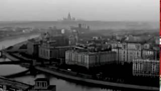 Город на рассвете. Утренняя Москва что может быть прекрасней, 1967 год