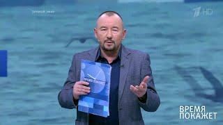 Донбасс: время договариваться? Время покажет. Выпуск от 18.11.2019