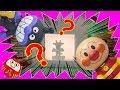 アンパンマン 影絵あそび アンパンマンおもちゃアニメ キャラクター エピソード2 anpanman shadow picture mp3