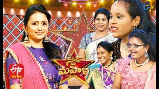 Star Mahila | 11th February 2021 |  Full Episode No 94 | ETV Telugu
