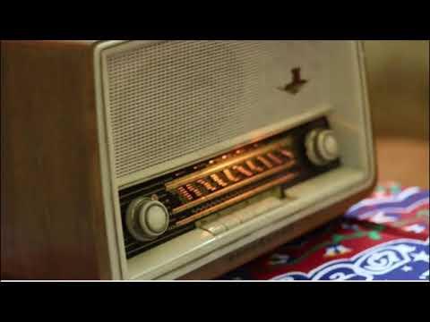 Radio Damascus (2) 1991, من الذاكرة يا دمشق