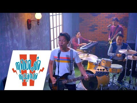 Yowis Ben - Gandolane Ati (Official Music Video)
