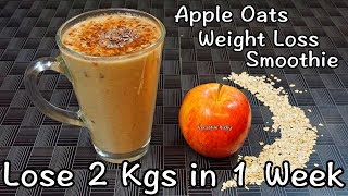 Healthy Smoothie Recipes for Weight Loss | Lose 2KG in a Week | Breakfast Smoothies For Weight Loss