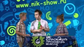 Шоу профессора Николя - Труба грома! Резонатор