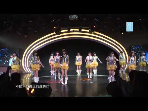[HD DVD] SNH48 Team SII stage A5 - M11 109