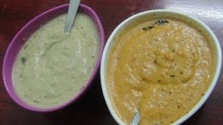 சுட்ட கத்திரிக்காய் சட்னி | Side Dish For Idly Dosa | Brinjal Chutney In Tamil | Traditional |Gowri