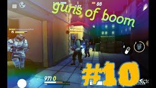 GUNS OF BOOM#10 Юбилейный выпуск   только ТОП катки