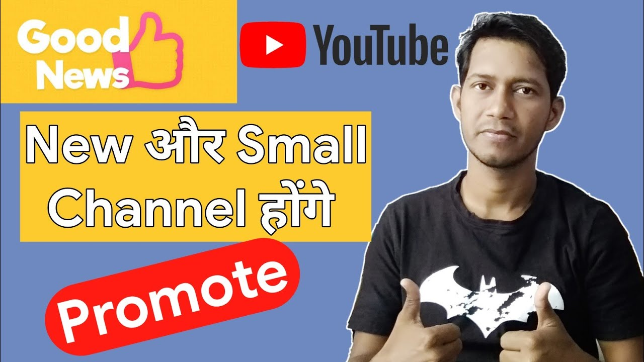 Youtube Promote Smaller Channels On Youtube On The Rise Explore Tab New Updates
