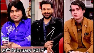 Salam Zindagi - Guest: Nasir Khan Jan & Waseem Hassan Sheikh   - 20th February 2017