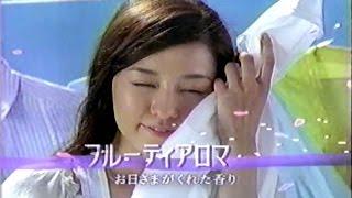 2008年ごろの花王スタイルフィットのCMです。田辺誠一さん、伊藤歩さん...