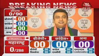 #ResultOnAajtak: शुरू हो गयी काउंटिंग, हो जाओ तैयार - देखिये सबसे पहले चुनावी नतीजे