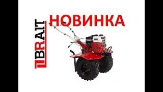 Новинка Мотоблок BRAIT BR 68 Мотоблоки +в Красноярську Ціна Мотокультиватор