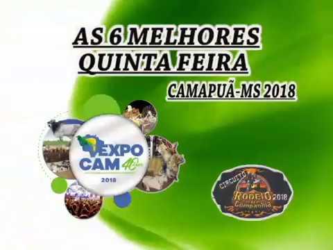 Rodeio em Camapuã - 40ª Expocam (quinta)