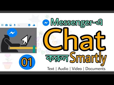 [Bangla] Chat With Your Friends By Messenger Smartly | FB Messengers