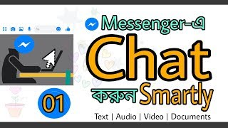 [Bangla] Chat with your friends by Messenger smartly   FB Messengers