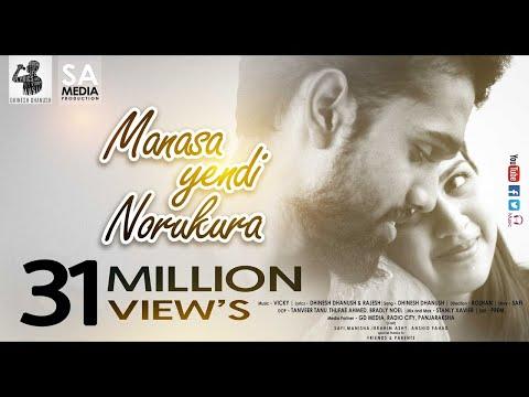 Manasa Yendi Norukura | Tamil Album Song | Dhinesh Dhanush