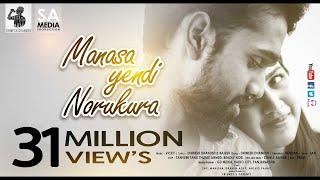 MANASA YENDI NORUKURA - Tamil album song