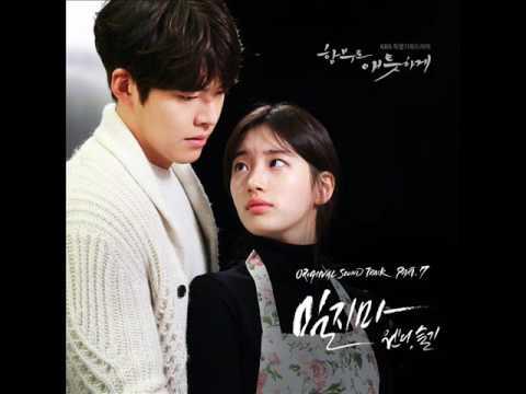 웬디 (Wendy) & 슬기 (SEUL GI) - 밀지마 (Don't Push Me) (Original Ver.) [함부로 애틋하게 OST Part.7]