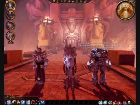 Dragon Age Origins: Shale vs. Alistair - YouTube Shale Dragon Age
