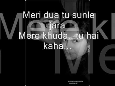 Meri Dua Full Video Song HD (OFFICIAL) By Atif Aslam | SULTAN |PN PRODUCTION