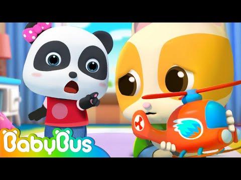 Sharing is Caring ❤👍  Good Habits Song   Nursery Rhymes   Kids Songs   BabyBus
